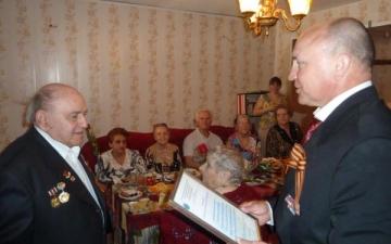 Поздравление ветеранов с Днем Победы 2013г.